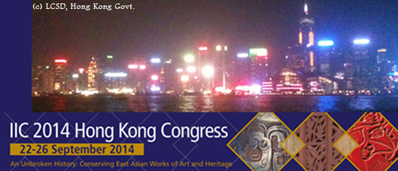 IIC 2014 Hong Kong Congress